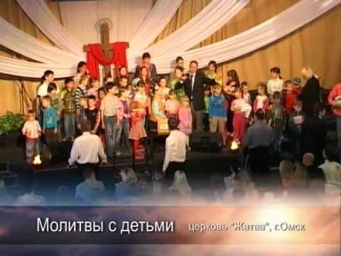 Церковь жатва г омск проповеди фото 628-726