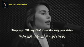 Download Tones and I - Dance Monkey (Lyrics) (Cover) by Stephanie Madrian مترجمة للعربية