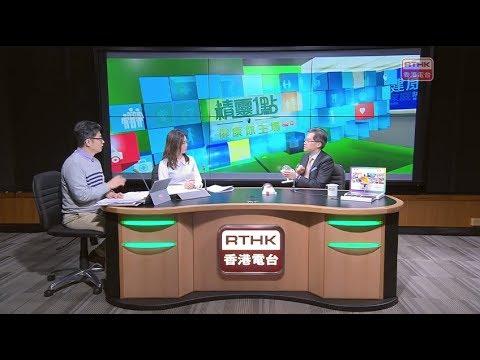 中大眼科中心 x 香港電臺精靈一點:總監譚智勇教授拆解白內障手術過程 - YouTube