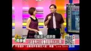 57同學會-王進崑博士 暢談[太極養生飲食]
