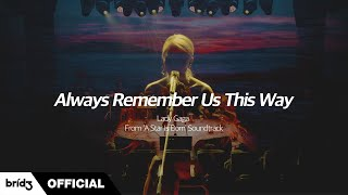 Download lagu HYOLYN Always Remember Us This Way Cover MP3