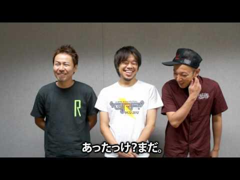 10-FEET | 激ロック動画メッセージ