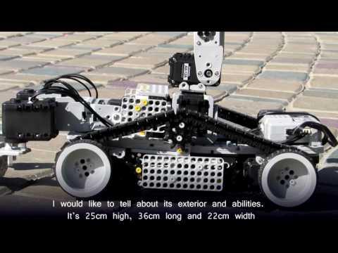 Сухопутный робот