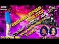 RAJDHANI EXPRESS NAGPURI SONG II PART 1 II SUPER HIT REMIX SONG II DJ SUDESH MINJ AND DJ SURAJ