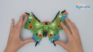 Модульное оригами 3D • Зеленая бабочка • OM-6172