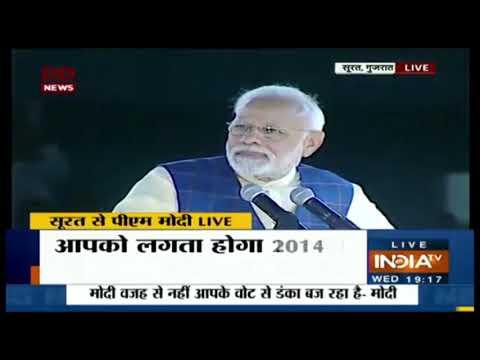 PM Modi's Addresses His Madison Square Like Grand Show In Surat