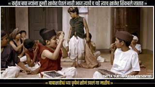 Amcha Mastar Shikavto Dj Song   Dr Babasaheb Ambedkar Serial WhatsApp Status   kadubai kharat