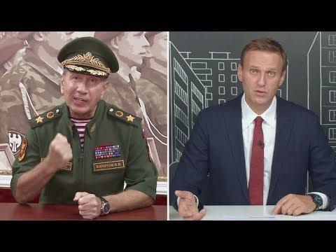 Распоряжение по Росгвардии о борьбе с Интернетом: мнение полковника ВС РФ Александра Глущенко