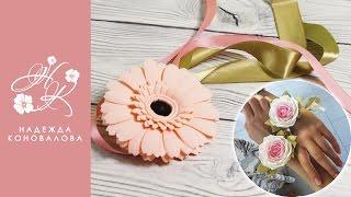 Браслет с цветами из фоамирана на атласных лентах для подружки невесты