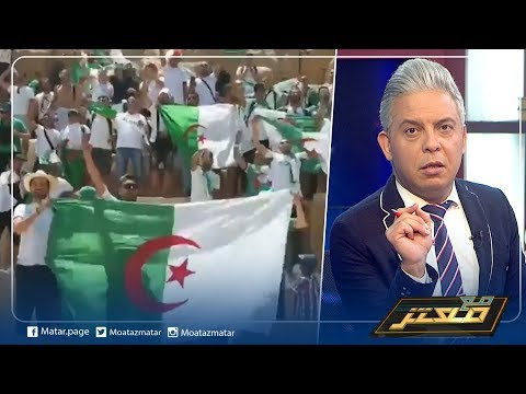 اعتقال و ترحيل 22 جزائري بعد هتافهم لـ \