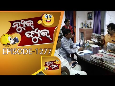 News Fuse 29 September 2017 || Durga Puja...