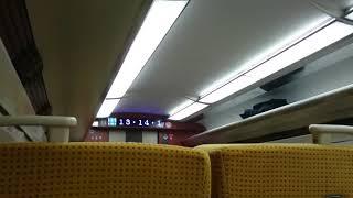 [車窓]秋田新幹線こまち96号 秋田駅発車後車内放送
