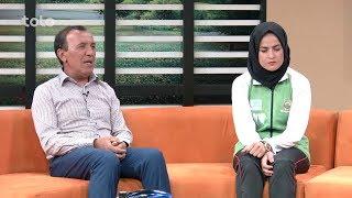 بامداد خوش - مسابقات بایسکل رانی در بامیان