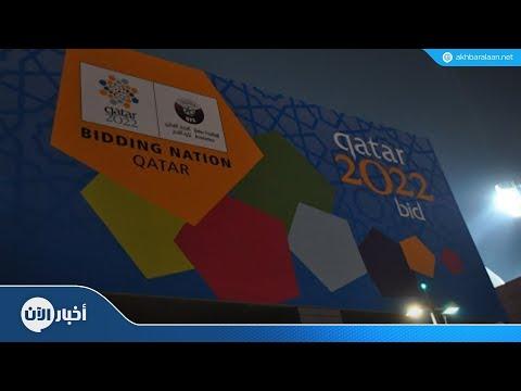 قطر تسعى لإشراك إيران في مونديال 2022  - 11:55-2018 / 11 / 14