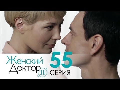 💖 Сериал - Между нами, девочками | Все серии | Новые сериалы, премьера 2015 | Мелодрама 💖