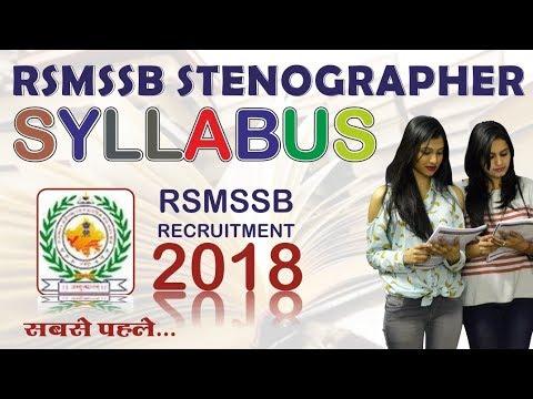 Rsmssb Stenographer Syllabus 2018 by saraswat steno classes