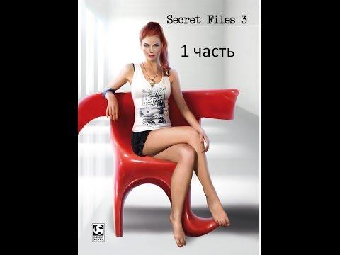 X-Files The Game sci-fi квест Прохождение part 01