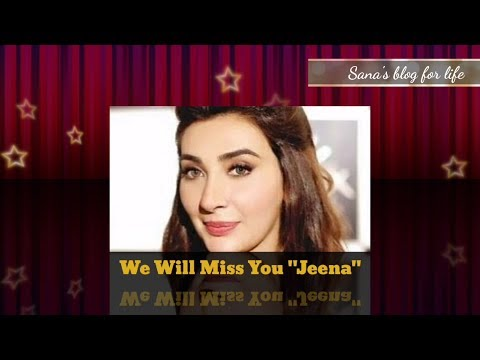 Actress AishaKhan bids farewell to the media industry with a heartfelt note !!