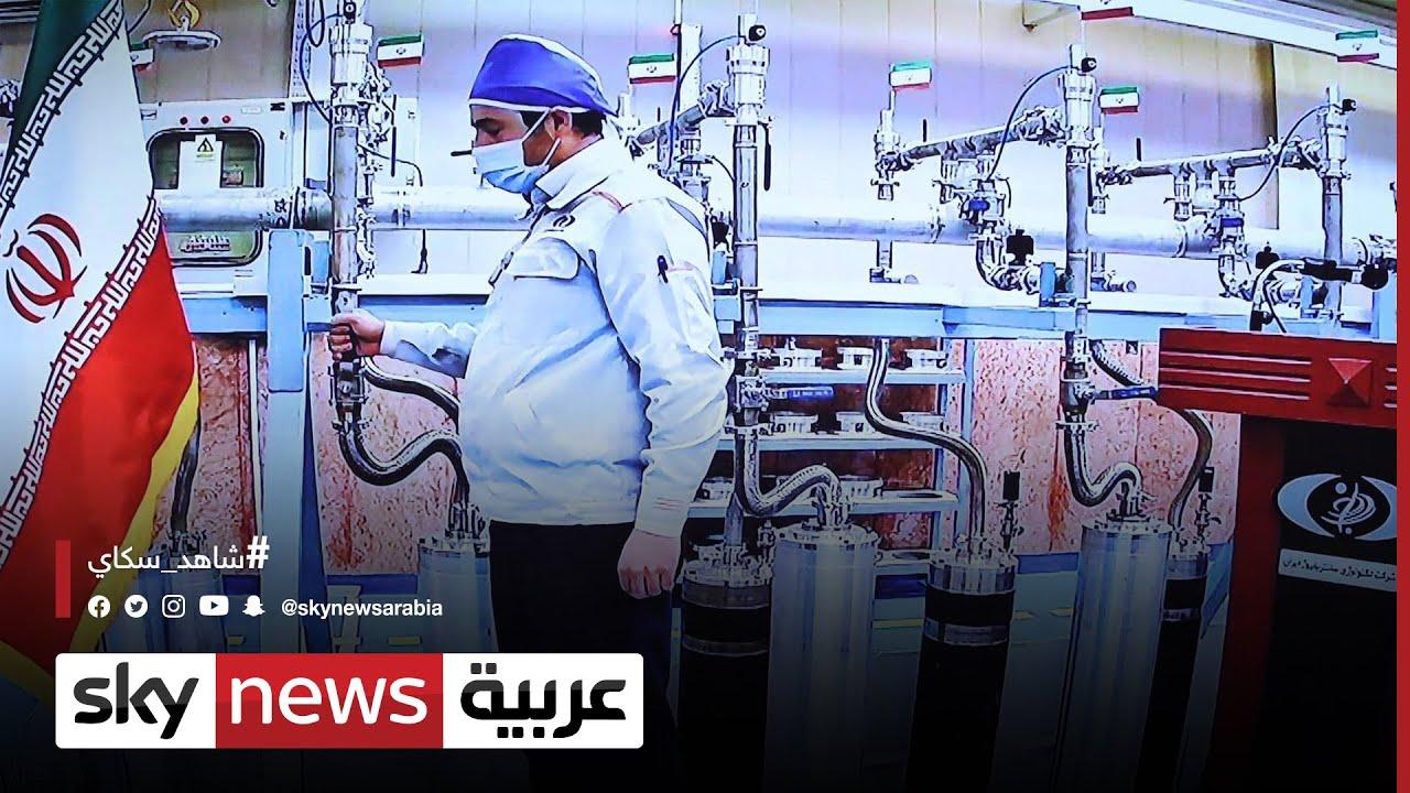 إيران.. السلطات تحدد هوية المسؤول عن هجوم منشأة نطنز النووية  - نشر قبل 22 دقيقة