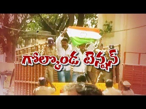 Tension at Hyderabad Golconda | Telangana Merger Day : TV5 News