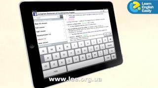 видео Онлайн-словари и переводчики – наши электронные друзья