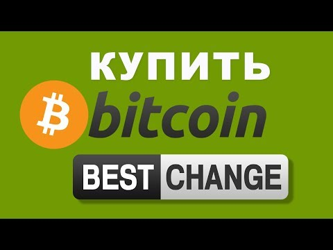 Купить биткоин с банковской карты за рубли на BestChange, электронными деньгами, наличными и т. д.