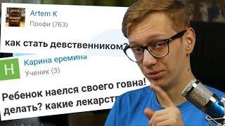 Пиар в Ответах Майл ру (mail.ru)