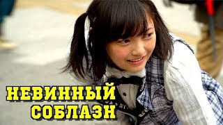 Там, где японки продают образ школьницы озабоченным мужикам. Акиба