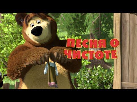 Маша и Медведь - Песня юного художника (Пой с Машей! | Серия Картина маслом | Мультфильм)