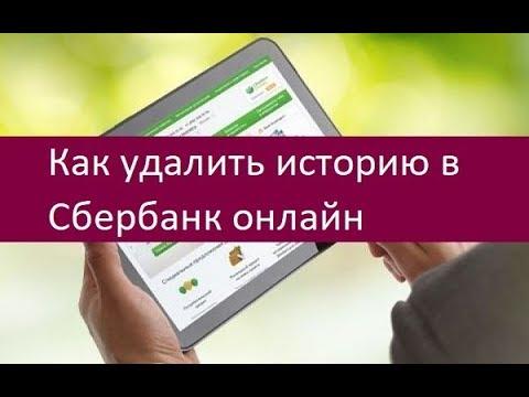 кредит европа банк карта метро условия