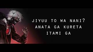 "Download Tokyo Ghoul:Re Opening 3 - Asphyxia ""Cö shu Nie"" - Lyrics Mp3"