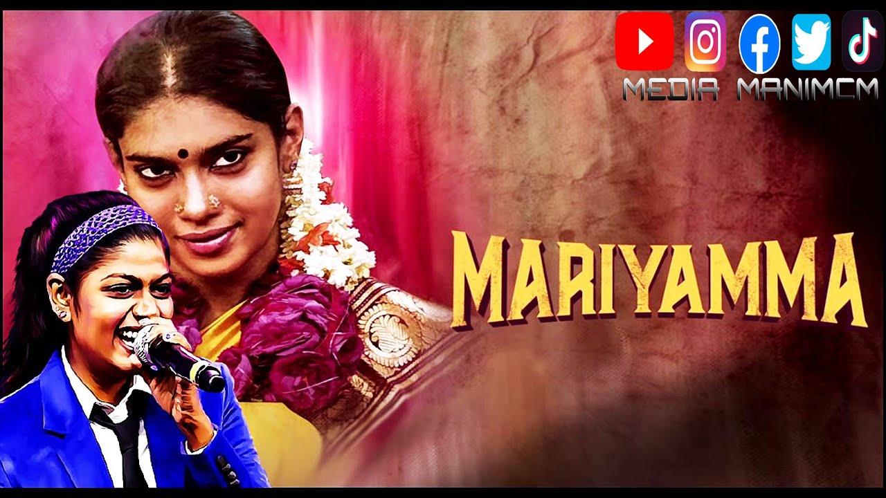 Download பச்ச கல்லு மூக்குத்தி மஞ்ச தண்ணி   Sarpatta   Singer IsaiVaani   MM
