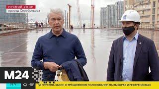 Собянин рассказал о ходе строительства Северо-Восточной хорды - Москва 24
