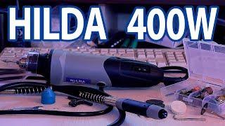 HILDA 400W - Вся правда (Самый честный обзор)
