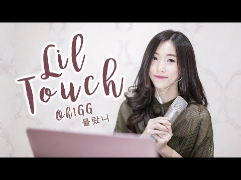 Girls' Generation-Oh!GG 소녀시대-Oh!GG '몰랐니 (Lil' Touch) - COVER
