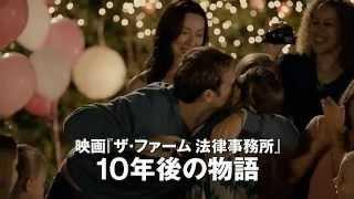デイ・ブレイク~奪われた明日 第10話