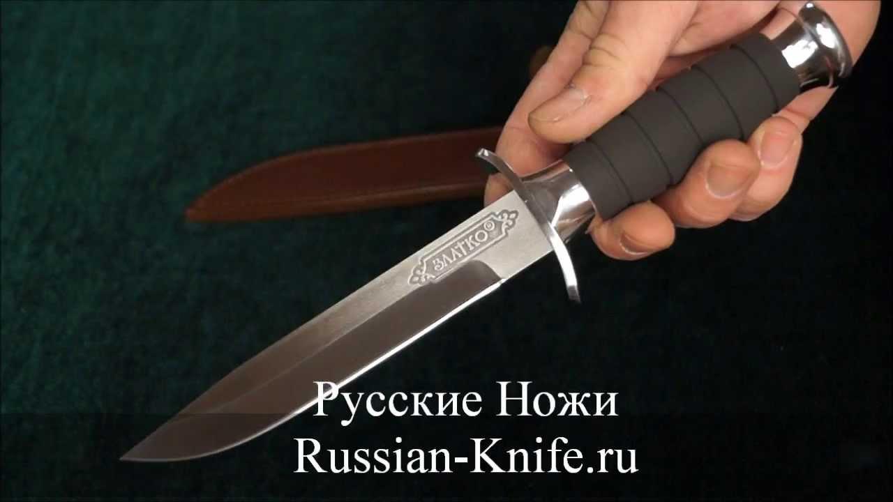 Интернет-магазин златоустовских ножей. Самый большой выбор ножей из златоуста. Здесь можно купить нож с доставкой по россии, в беларусь и казахстан.