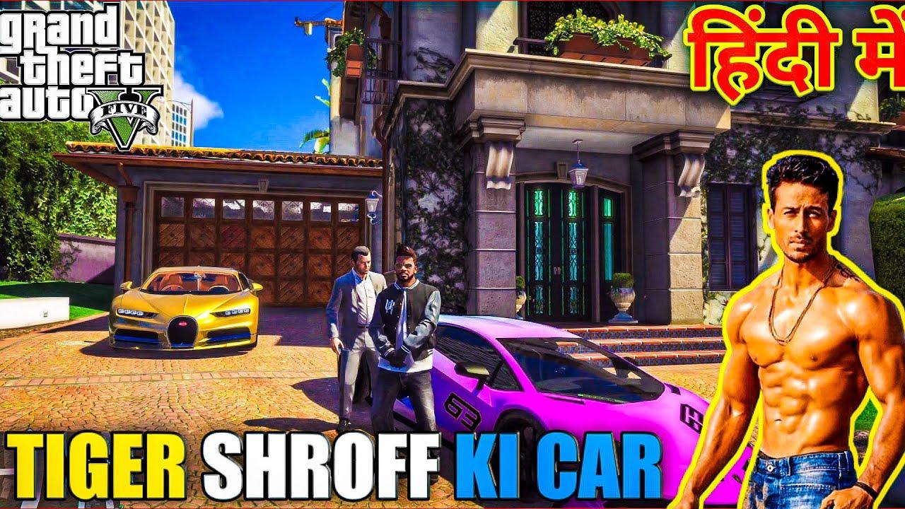 GTA 5 : TIGER SHROFF KI CAR CHORI KARNE KI PLANING 🤑🤑2020