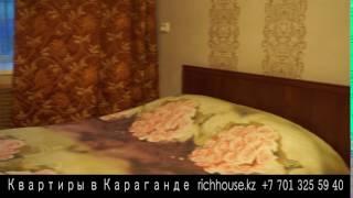 1-комн., ул. Ерубаева(+7 701 325 59 40 Классная однокомнатная квартира посуточно в самом сердце города. За торговым домом