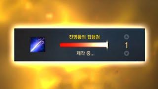 [리니지M 티렉]  no.1 신화집행기사 생방송 스트리밍 / 天堂M