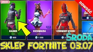 FORTNITE 03.07 STORE-NEW SKIN calibre, starfish, battle tentas, smooth movements, Red Knight
