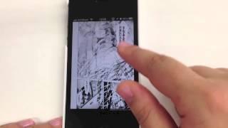 サバンナゲーム - iPhoneアプリ