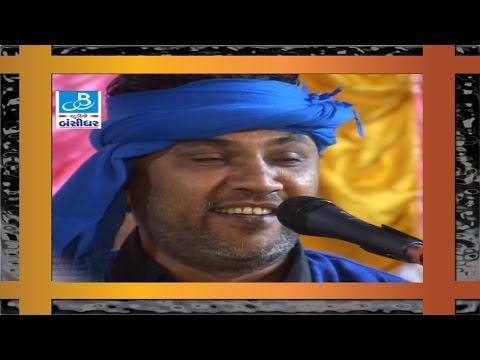 bhajan gujarati by kirtidan gadhvi 2015 [kirtidan gadhvi bhajan]