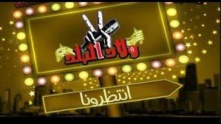 تردد قناة ولاد البلد علي النايل سات