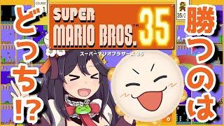 【マリオ35】35人の中で1位になって勝負にも勝つパン!!!【#パンディ 視点】