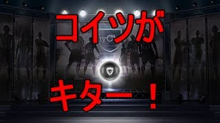 【ウイイレ2018】初回特典ガチャ引くぜ!メッシかネイマール来い! thumbnail