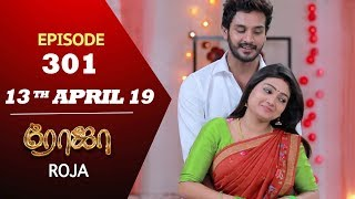 ROJA Serial | Episode 301 | 13th Apr 2019 | Priyanka | SibbuSuryan | SunTV Serial | Saregama TVShows