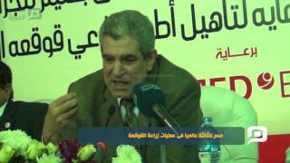 بالفيديو| مصر الثالثة عالميًا في عمليات زراعة القوقعة