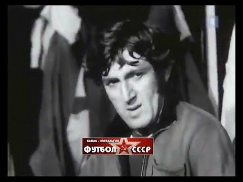 Арарат (Ереван) в сезоне 1973, часть 1