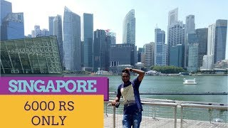 SINGAPORE : INDIAN Solo Travel Journey just 6000 ₹ only